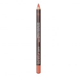 ULTRA-PRECISE LIP LINER PENCIL