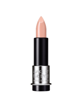 CREME HIGH PIGMENTED LIPSTICK 72